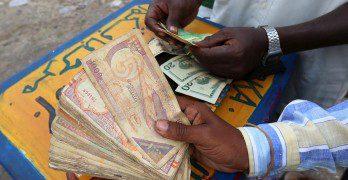 Somalia Shilling