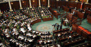 Tunisia Parliament